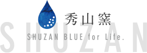 SHUZAN, SUZAN BLUE for Life. 秀山窯